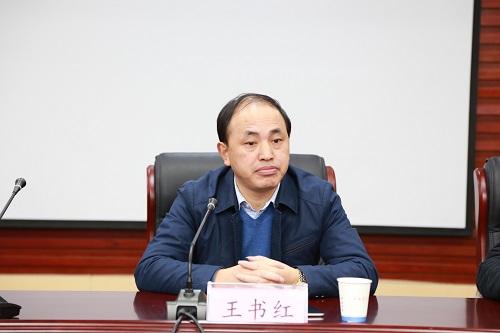 王书红副厅长指导2017年度国考江西考区考务动员培训