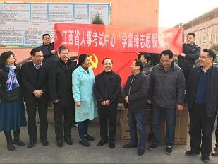王书红副厅长带领省人事考试中心学雷锋志愿服务队到夕阳红老年公寓开展志愿活动